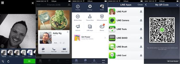 Line Messaging features