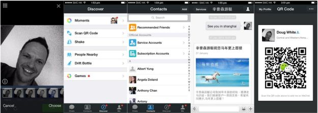 WeChat Messaging features