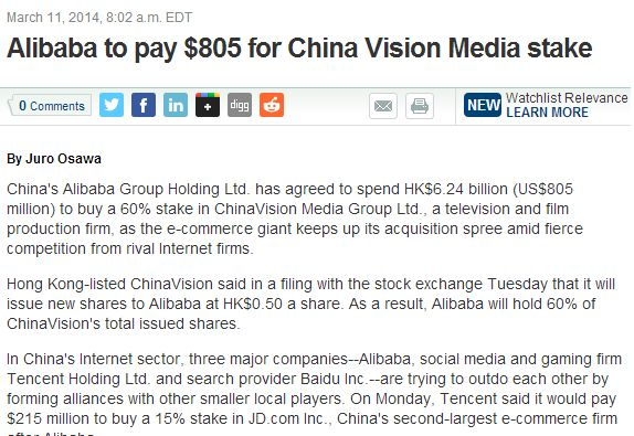 Alibaba, Video, China, Media,
